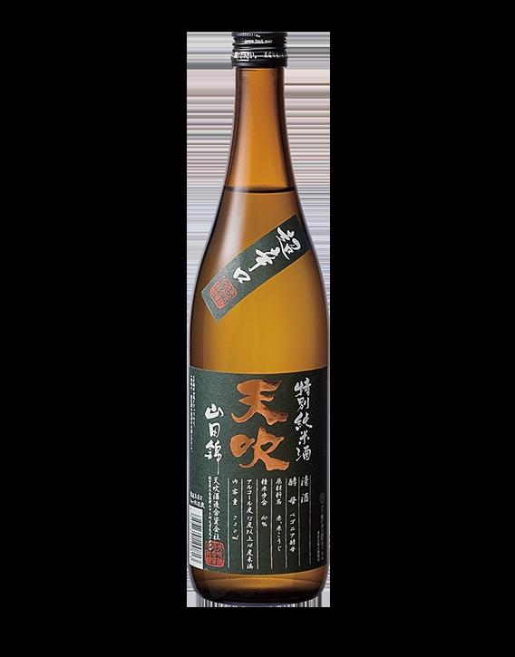 Amabuki Begonia Tokubetsu Junmai