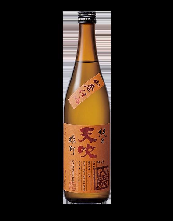 Amabuki Marigold Yamahai Junmai Omachi